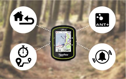 GPS pour VTT Texte1
