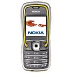 Achat Mobile & smartphone Nokia 5500