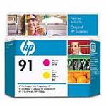 Achat Cartouche imprimante HP C9461A