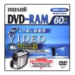 Achat LDLC.com Maxell DVD-RAM 8 cm 2,8 Go 60 mn (pour camescope DVD)