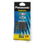 Achat Batterie caméscope Panasonic CGA-DU07