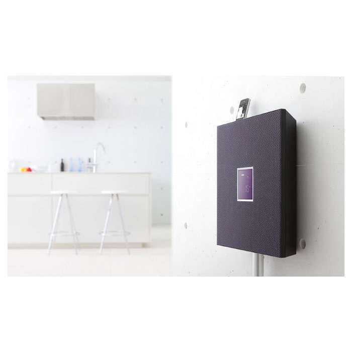 Yamaha restio isx 800 violet aisx800pp achat vente - Chaine hifi murale design ...