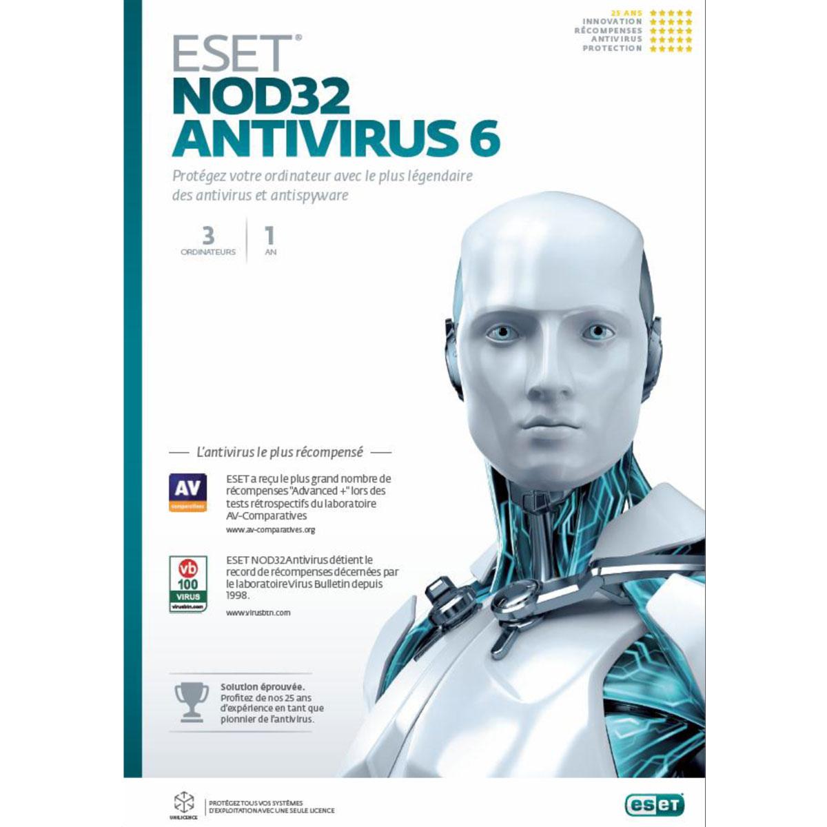 Пробная версия антивирус eset nod 32 18 фотография