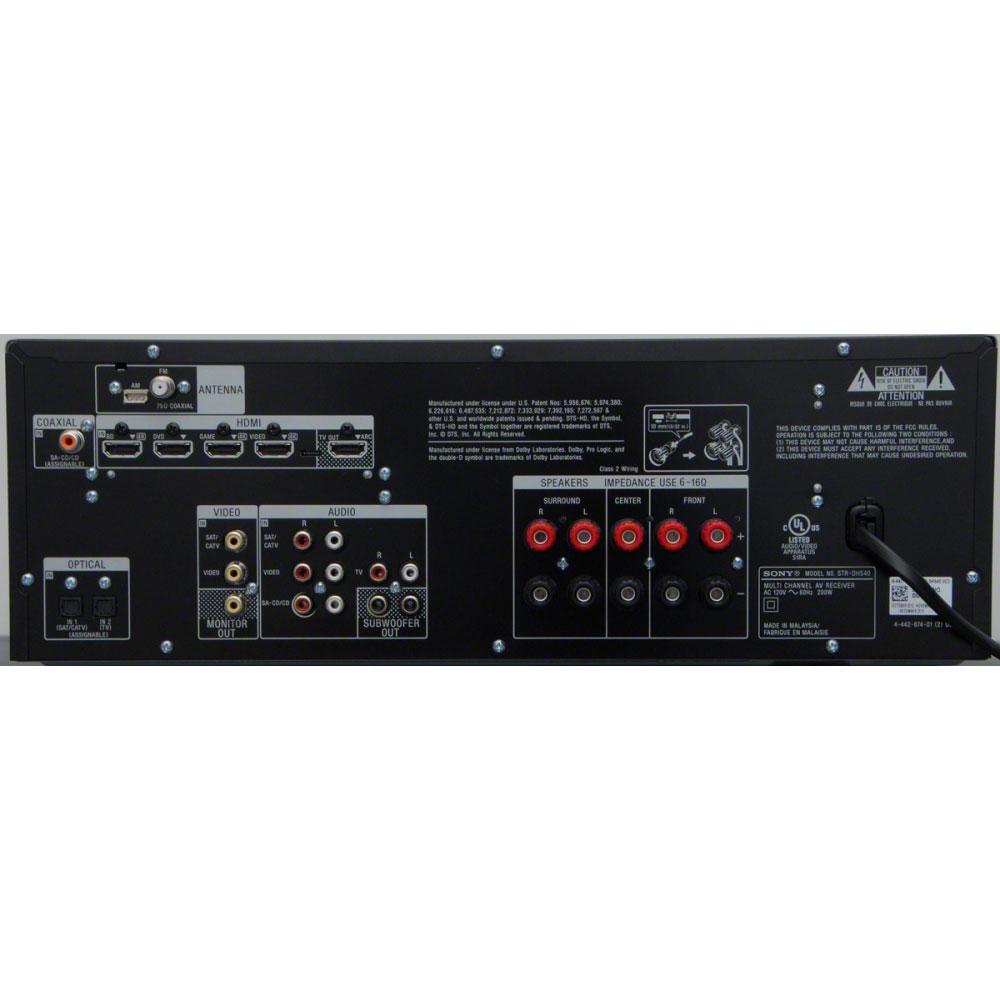 Sony str dh540 yamaha ns p20 sony strdh 540 yamaha ns for Yamaha ns p20 vs ns p40