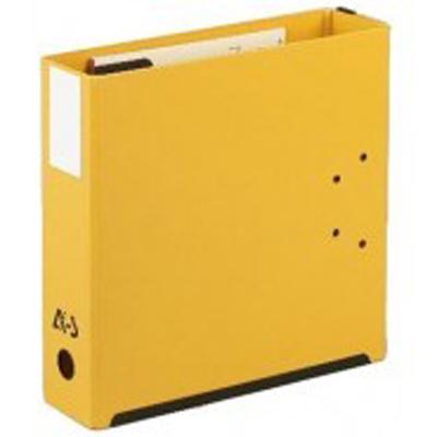 Classeur Arianex Classeur à 2 leviers Jaune Classeur à levier fermé double mécanisme MIL-AR dos 95 mm coloris jaune