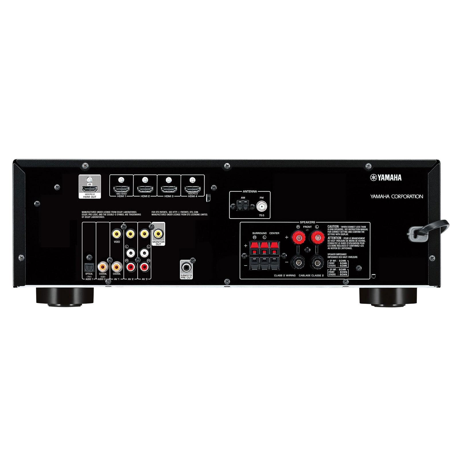 Yamaha rx v379 noir yamaha ns p20 ensemble home cin ma for Yamaha ns p20 vs ns p40
