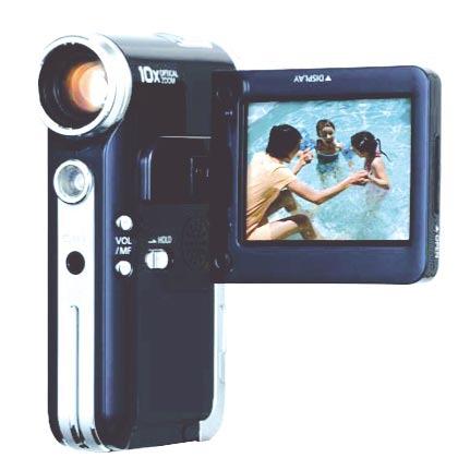 Caméscope numérique Samsung VP-M110 Samsung VP-M110 - 1 Go de mémoire - Bleu