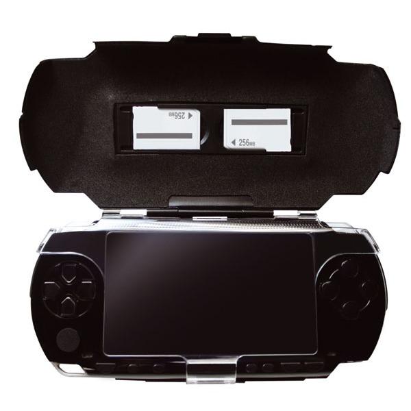 LDLC.com MadCatz Stealth Case  MadCatz Stealth Case - Boîtier de protection pour PSP