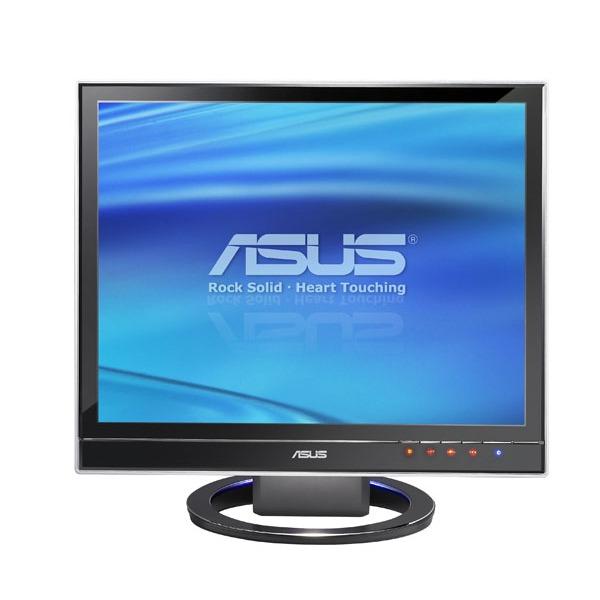 Asus ls201a ls201a achat vente ecran pc sur for Vente ecran pc