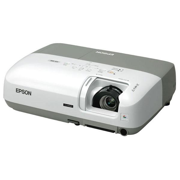 Epson eb x6 vid oprojecteur epson sur ldlc - Support plafond videoprojecteur epson ...