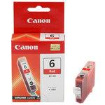Cartouche imprimante Canon encre Rouge