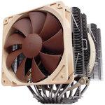 Ventilateur processeur 165 mm Hauteur