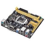 Carte mère ASUS Compatible coeur graphique intégré au CPU