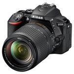 Appareil photo Reflex Nikon Housse Non