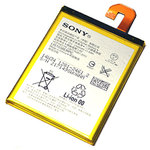 Batterie téléphone Sony Format Interne