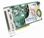 MSI NX7950GX2-T2D1GE - 1 Go TV-Out/Dual DVI - PCI Express (NVIDIA GeForce 7950 GX2)