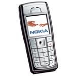 Nokia 6230i (coloris noir)