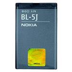 Batterie Li-Ion 1320 mAh pour portables