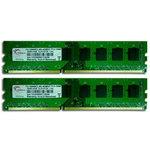 G.Skill NT Series 8 Go (kit 2x 4 Go) DDR3-SDRAM PC3-10600 - F3-10600CL9D-8GBNT (garantie 10 ans par G.Skill)