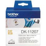 Etiquettes CD/DVD - 58 x 58 mm (pack de 100)