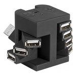 Hub 7 ports rotatifs USB 2.0