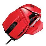 Souris laser pour gamer (coloris rouge)