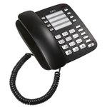 Téléphone filaire (version française) - Bonne affaire (article utilisé, garantie 2 mois)
