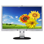 1920 x 1080 pixels - 4 ms - Format 16/9 - DisplayPort - USB - Webcam - Argent