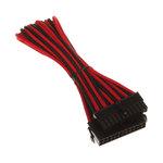 Extension d'alimentation gainée - ATX 24 broches - 30 cm (coloris rouge/noir)