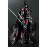 Play Arts Kai Figurine DC Comics Variant - Batman Edition Spéciale - Figurine 28 cm