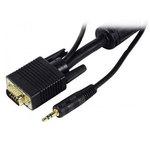 Cordon audio / vidéo avec ferrite et connecteurs plaqués or