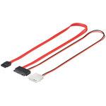 Câble micro SATA 2-en-1 avec alimentation Molex