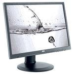 1920 x 1200 pixels - 5 ms (gris à gris) - Format large 16/10 - Dalle PLS - Pivot - DisplayPort - Hub USB - Noir