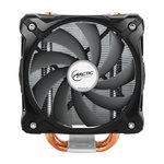 Ventilateur processeur à fonctionnement continu (pour socket Intel 1150/1151/1155/1156/2011)