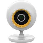Caméra de surveillance sans fil à vision nocturne pour surveiller votre enfant