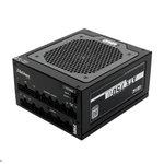 Alimentation modulaire 750W ATX 12V - 80PLUS Platinum