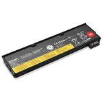 Batterie Lithium-ion 6 cellules (pour ThinkPad W550s, T550, T450s, T450, T440, T440s, X240, X250 et L450)
