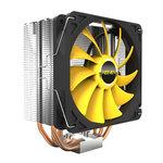Ventilateur processeur 120 mm pour Intel et AMD