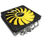 Ventilateur processeur low profile 120 mm pour Intel et AMD
