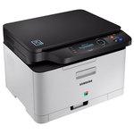 Imprimante Multifonction laser couleur 3-en-1 (USB 2.0 / Ethernet / Wi-Fi / NFC)