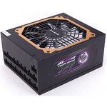 Alimentation modulaire 850W ATX 12V v2.31 80PLUS GOLD