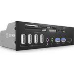 """Lecteur de cartes mémoire avec ports USB 2.0/USB3.0/eSATA (dans baie 5.25"""")"""