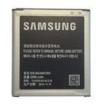 Batterie 2000 mAh pour Galaxy Core Prime