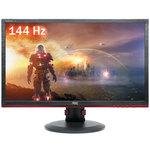 1920 x 1080 pixels - 1 ms (gris à gris) - Format large 16/9 - Pivot - DisplayPort - HDMI - Hub USB - Noir