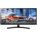 2560 x 1080 pixels - 5 ms - Format large 21/9 - Dalle IPS - DisplayPort - HDMI - Noir (garantie constructeur 2 ans)