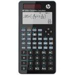 Pack de 45 calculatrices scientifiques avec écriture intuitive