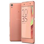 "Smartphone 4G-LTE Dual SIM - Helio P10 8-Core 2 GHz - RAM 2 Go - Ecran tactile 5"" 720 x 1080 - 16 Go - NFC/Bluetooth 4.1 - 2300 mAh - Android 6.0"