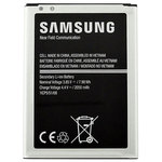 Batterie 2050 mAh pour Samsung Galaxy J1 2016