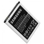 Batterie 2600 mAh pour Samsung Galaxy Grand 2 / Grand 2 Duos - Bonne affaire (article utilisé, garantie 2 mois