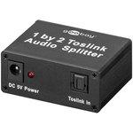 Splitter audio Toslink 1 vers 2